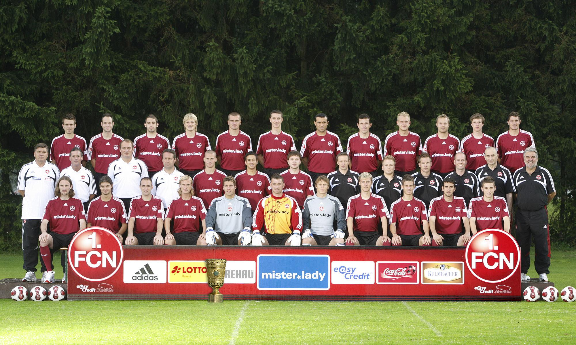 2007-08赛季德国足球甲级联赛观战指南